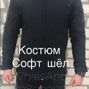 Костюм Софтшелл (SoftShell)-Черный