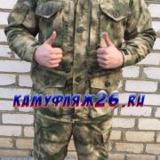 Костюм Смок - Зима - Мох